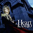 Heart(初回限定盤)(DVD付)(24P豪華フォト・ブックレット付)()