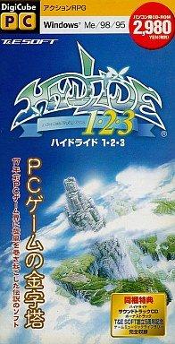 ハイドライド1・2・3 [Digicube PC]