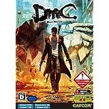 カプコン DmC Devil May Cry