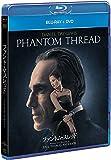 ファントム・スレッド ブルーレイ+DVDセット [Blu-ray] 画像