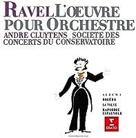 ラヴェル:管弦楽作品集第1集(SACDシングルレイヤー)