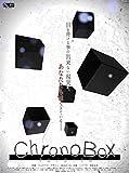 ChronoBox-クロノボックス- 通常版