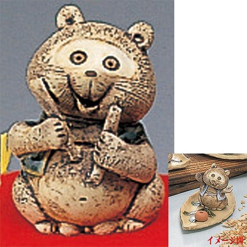 彫刻家通常ハンカチ香皿 たぬき葉型香皿(腹鼓) [H6.7cm] HANDMADE プレゼント ギフト 和食器 かわいい インテリア