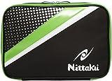 ニッタク(Nittaku) 卓球 ラケット ポルカケース NK7208 ライトグリーン(41)