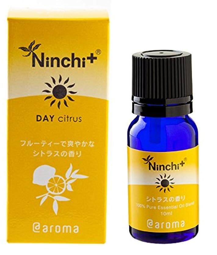 夢中許可容器Ninchi+ Day シトラス10ml