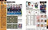 2019 - 2020 欧州 サッカー 選手名鑑 - サッカー新聞 エルゴラッソ特別編集 - 画像