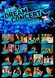 K-POP ドリームコンサート 2006 [DVD]