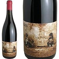 エル・バンディート・キング・オブ・グレープス 2015 テスタロンガ 南アフリカ 赤ワイン 750ml