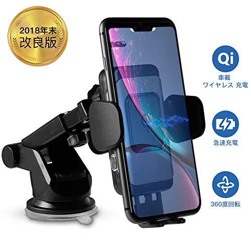 車載 Qi ワイヤレス充電器 車載 ホルダー (2018年末最新改良版)コイルセンサー 自動に閉じ 勝手に開けず 10W/7.5W 急速ワイヤレス充電器 車載スマホホルダー 粘着式&吹き出し口両用 360度回転 スマホスタンド iPhone X/XR/XS/XSMAX/8/8 Plus/Galaxy S9/S8/S8 Plus/S7/S7 Edge/S6/S6 Edge/Note 8/Note 5/Nexus 5/6等に適用ワイヤレス充電機種に対応 日本語説明書付き