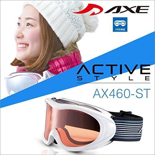 『50ga-018-cc』 16-17 アックス AX460-ST WT スノーボードゴーグル スキー ゴーグル AXE スノーゴーグル 2016-2017 シングルレンズ メガネ対応