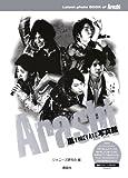 Arashi 嵐TORETAKE写真館