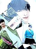 Kis-My-Ft2 【(玉森裕太)ジャンボうちわ+クリアファイル+オリジナルフォトセット】LIVE TOUR 2019 FREE HUGS! + 公式写真 1種 セット