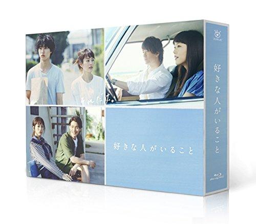 【Amazon.co.jp限定】好きな人がいること Blu-ray BOX(ポストカード3枚セット付)の詳細を見る