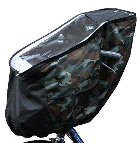 HIRO(ヒロ)子供乗せ自転車チャイルドシートレインカバー カモフラージュ柄2 前用(フロント用) 透明シート強化加工 SCC1711 ●日本製●