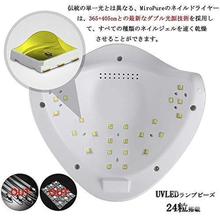 電話する一掃する受け取るUV LEDネイルドライヤー 赤外線検知 36W ハイパワー UV と LEDダブルライト ジェルネイル用 四つタイマー設定可能