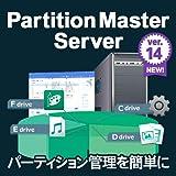 EaseUS Partition Master Server 14 |1ライセンス|ダウンロード版