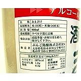ぶんご銘醸 麹天然仕込 酒蔵のあまざけ 900ml