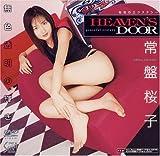 HEVEN'S DOOR 常盤桜子 [DVD]