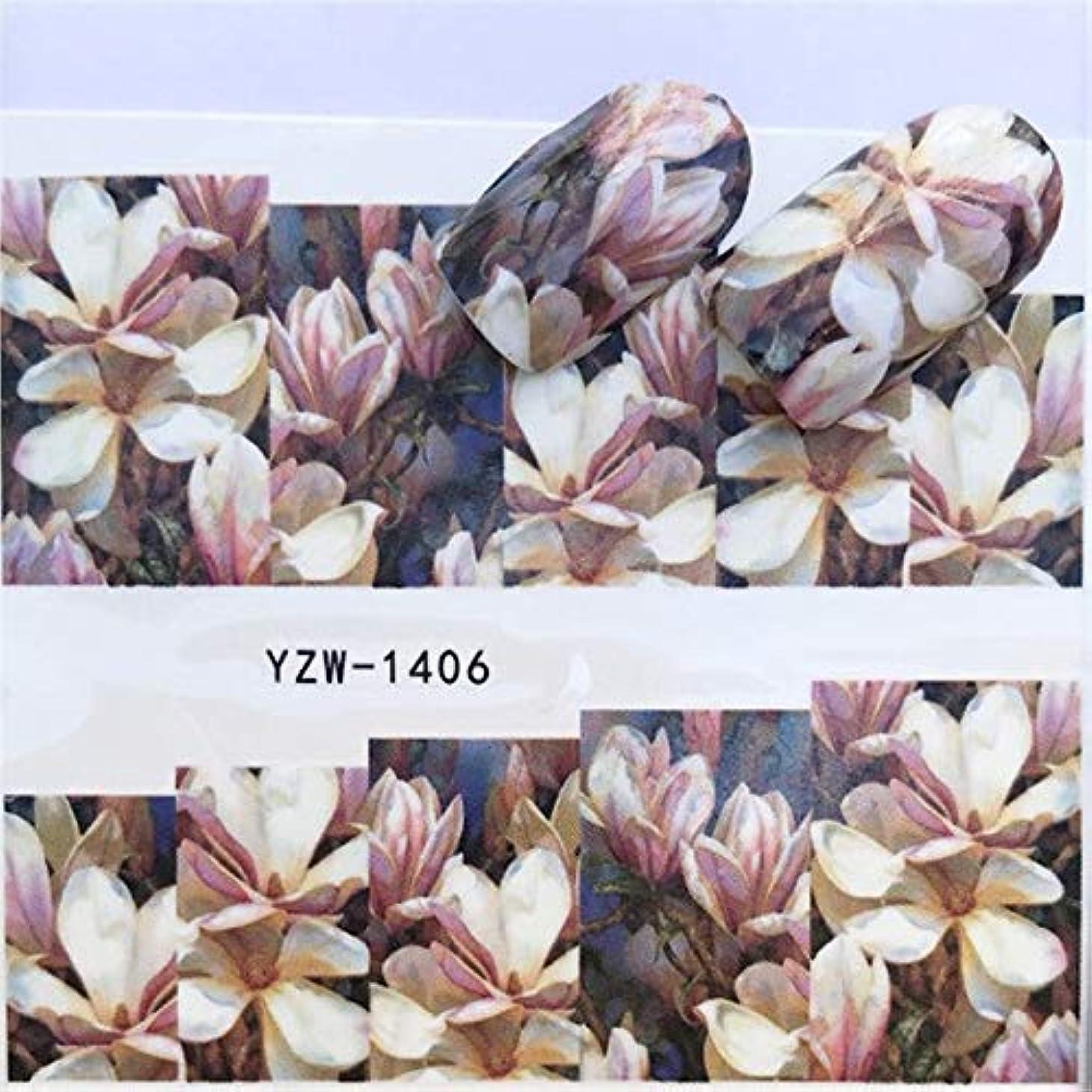 知り合いになる吐くカンガルーSUKTI&XIAO ネイルステッカー Diyマニキュアの装飾のための1枚のシートの中心/羽/花/動物水デカールのネイルアートの移動のステッカー
