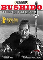 BUSHIDO: THE CRUEL CODE OF THE SAMURAI / (B&W)(北米版)(リージョンコード1)[DVD][Import]