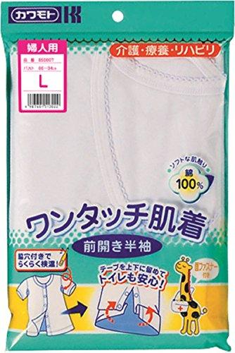 川本産業 ワンタッチ肌着 半袖 女性用 L 1セット 3枚
