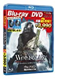 ウルフマン ブルーレイ&DVDセット [Blu-ray]