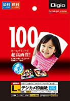ナカバヤシ 写真用紙 光沢紙 100枚 L判 JPSK-L-100G
