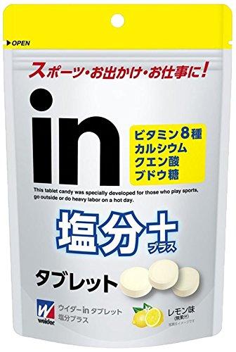 RoomClip商品情報 - 森永製菓  ウイダーinタブレット塩分プラス  80g×6袋