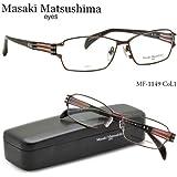 【マサキマツシマ メガネ】Masaki Matsushima メガネセット モードと伝統的精神の融合 MF-1149 1