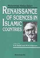 Renaissance of Sciences in Islamic Countries: Muhammad Abdus Salam (English Arabic and Turkish Edition)【洋書】 [並行輸入品]