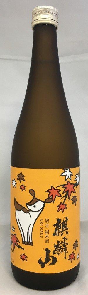 麒麟山 吟醸 夏酒 720ml