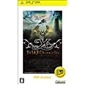 Ys I&II Chronicles PSP the Best
