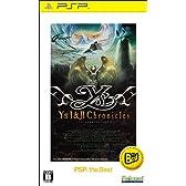 Ys I&II Chronicles PSP the Best
