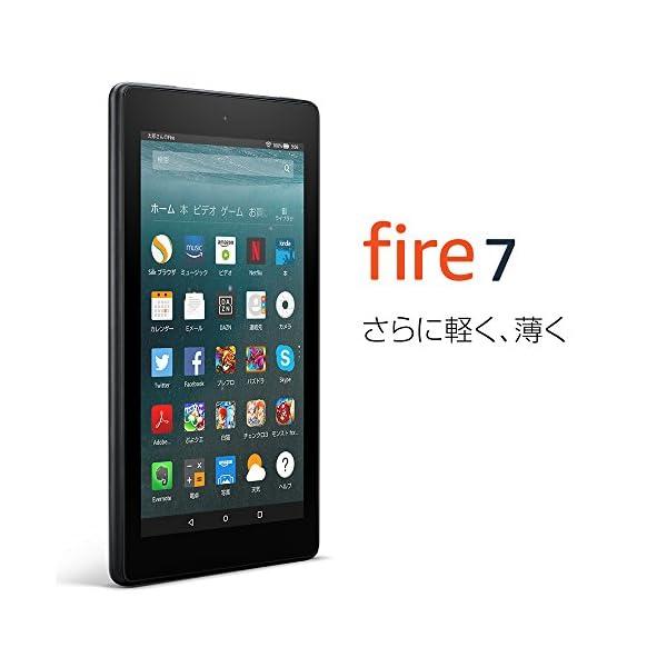 Fire 7 タブレット (7インチディスプレ...の紹介画像2