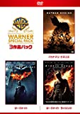 ダークナイト ワーナー・スペシャル・パック(3枚組)初回限定生産 [DVD]