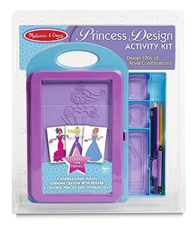 Princess Design Activity Kit: Arts & Crafts - Kits