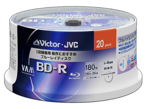 ビクター 映像用ブルーレイディスク 1回録画用 25GB 4速 保護コート ハードコート  ワイドホワイトプリンタブル 20枚 BV-R130T2