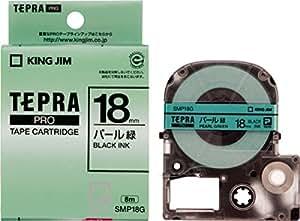 キングジム テープカートリッジ テプラPRO SMP18G  カラーラベル