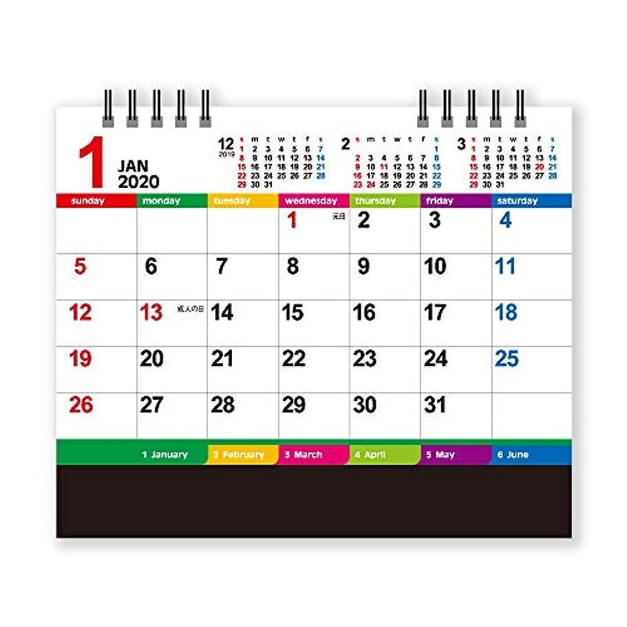 疲れた黄ばむ立法新日本カレンダー 2020年 カレンダー 卓上 カラーインデックス 15×18cm NK8516