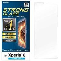 エレコム Xperia 8 フィルム 3次強化 [角割れにも強い最強加工] 透明 PM-X8FLGT