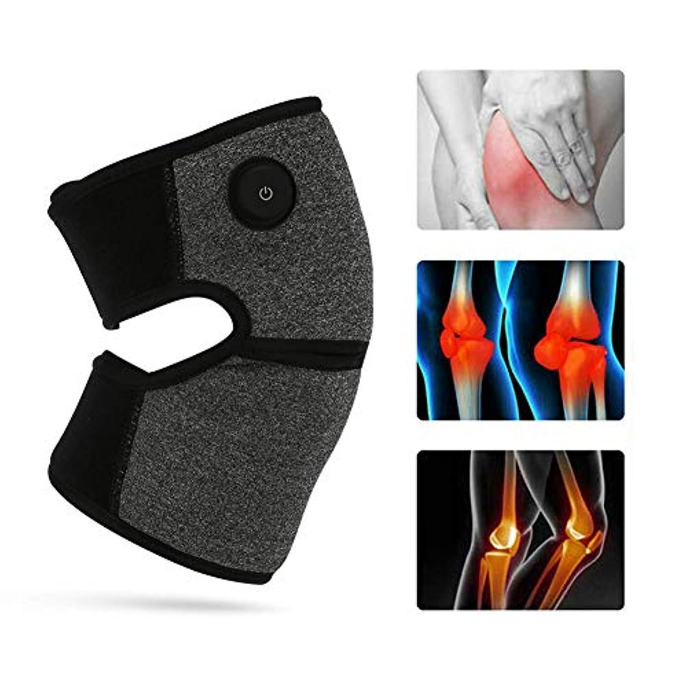 四分円有名な傾く膝関節炎のための3ファイル温度加熱膝装具療法ホット圧縮による電気加熱膝ラップサポート,2pcs