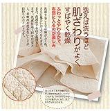 パシーマ 夏は涼しく冬あったかガーゼと脱脂綿でできた自然寝具 シングル  生成り色