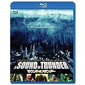 サウンド・オブ・サンダー [Blu-ray]