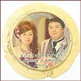 Amazon.co.jp結婚披露宴のブライダルプチギフト煎餅白ごま1/単品ビニール個装品