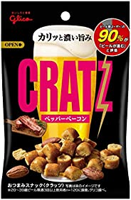 江崎グリコ クラッツ ペッパーベーコン 42g×10個 おつまみ ビールに合う スナック菓子
