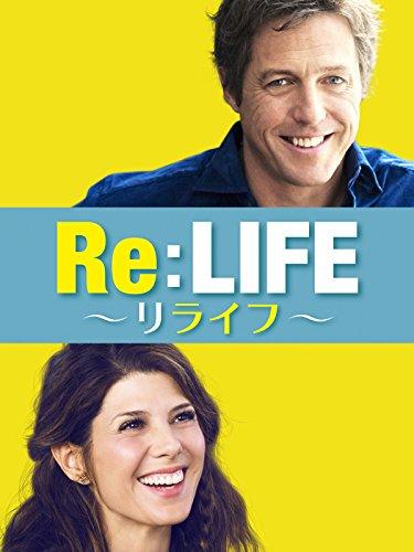 Re:LIFE~リライフ~ (吹替版)