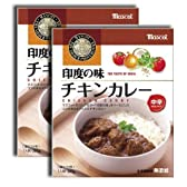 【Amazon.co.jp限定】マスコット 印度の味レトルト チキンカレー 2個セット
