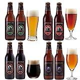 サンクトガーレン 金賞地ビール 4種8本 飲み比べセット