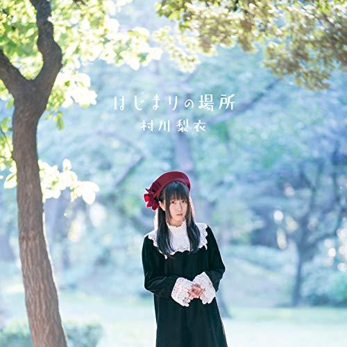 TVアニメ「ピアノの森」第2シリーズ エンディングテーマ 「...