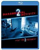 パラノーマル・アクティビティ2[Blu-ray/ブルーレイ]